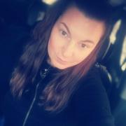 Алиса 36 Полтава
