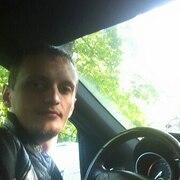 Дмитрий 32 Элиста