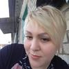 Татьяна, 35, г.Славянск