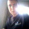 Никита, 26, г.Городня