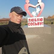Юрий, 32, г.Полевской