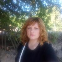 людмила, 35 лет, Телец, Москва