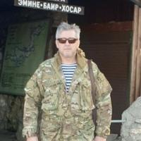 феликс, 54 года, Скорпион, Москва
