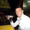Петро, 35, г.Надворная