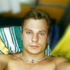 павел, 32, г.Северодвинск
