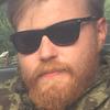 Georgiy, 36, Kirzhach