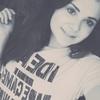 Валерия, 17, г.Балаково