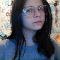 Ксения, 20 лет, Козерог, Челябинск