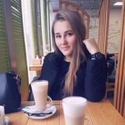 Наталі, 20, г.Ровно