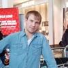 Виталий, 29, г.Chojny