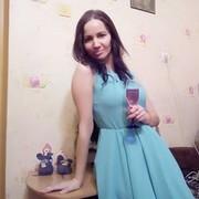 Вероника, 30, г.Глазов