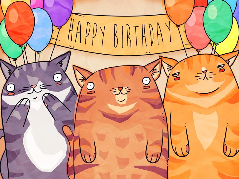 Открытка кошки с днем рождения