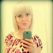 Алика 27 лет (Дева) Канск