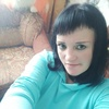 Надежда, 36, г.Гремячинск