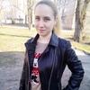 Ирина, 27, Кам'янське