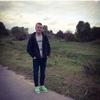 Дима Билан, 19, Вінниця