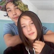 Снежана, 22, г.Уральск