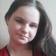 Ирина, 19, г.Комсомольск-на-Амуре
