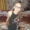 Елена, 25, г.София