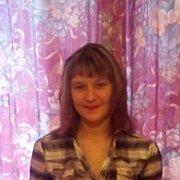 Алина, 26, г.Курган