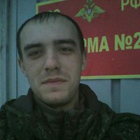 Макс, 26 лет, Козерог, Воронеж