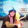 Наталья, 36, г.Райчихинск