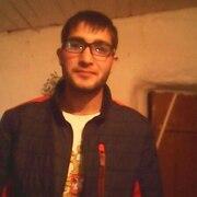 Виталий, 24, г.Варна
