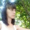 Вера, 25, г.Майкоп