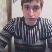 Сергей, 28, г.Чунский