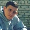 Руслан, 23, г.Николаев