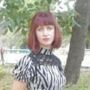 Екатерина 44 года (Весы) Арциз