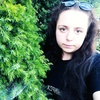 Кристина, 22, г.Гомель