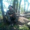 Гали, 26, г.Донецк
