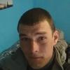 Алекс, 31, г.Вязьма