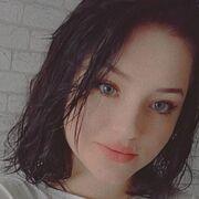 Альбина 18 лет (Дева) Москва