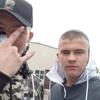 Maksim, 20, Jelgava