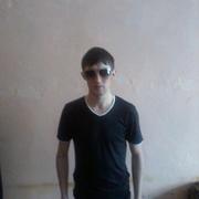 Эдуард, 26