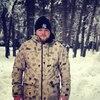 Ash, 30, г.Ереван