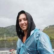 Santiago, 25, г.Абакан