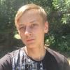 Тарас, 18, г.Днепр