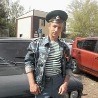 александр, 54 года, Козерог, Новосибирск