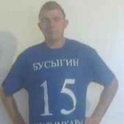 Виктор, 30 лет, Близнецы