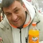Иваныч 47 Кемерово