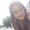 Анна, 30, г.Кривой Рог