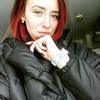 Татьяна, 20, г.Горки