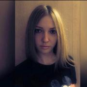 Марина, 27, г.Белогорск