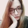 Юша, 19, г.Белгород