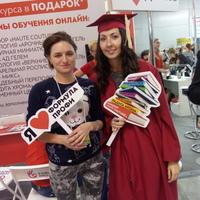 Анастасия, 28 лет, Лев, Москва