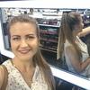 Yulia, 26, г.Чикаго