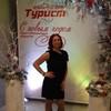 Ирина, 39, г.Балтийск